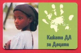 H104 / MOBIKA - UNICEF - SAY YES FOR CHILDREN Phonecards Télécartes Telefonkarten Bulgaria Bulgarie Bulgarien Bulgarije - Bulgarije