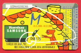 H138 / MOBIKA - Alien , PHONE , TV SAMSUNG Tantus - Phonecards Télécartes Telefonkarten Bulgaria Bulgarie Bulgarien - Bulgarije