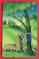 H152 / MOBIKA - Shepherd SHEEP Forest PHONE - Phonecards Télécartes Telefonkarten Bulgaria Bulgarie Bulgarien Bulgarije - Telefoon