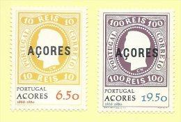TIMBRES - STAMPS - PORTUGAL (AZORES) - 1980 - RAPPEL DE 1er. DÉLIVRANCE  - SERIE TIMBRES NEUFS - MHN - 1910-... Republic