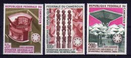 """Cameroon - 1967 - """"Expo 67"""" World Fair - MNH - Cameroun (1960-...)"""