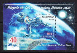 AZE-38    AZERBAIJAN 2005 THE 40 –TH THE FIRST HUMAN TO WALK IN SPACE