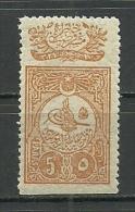Turkey; 1908 Issue Stamp 5 P., Imperforate Edge ERROR - 1858-1921 Ottoman Empire