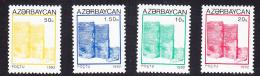 AZE-19    AZERBAIJAN 1992