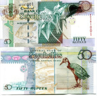 SEYCHELLES P 42, P42, ND 2005 50 RUPEE , UNC - Seychellen