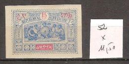 Obock 52 * Côte 11.50 € - Unused Stamps