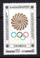 GEO-    12    GEORGIA -  1993 THE GEORGIAN NATIONAL OLYMPIC COMMITTEE