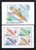 GEO-21GEORGIA -  1998 XXVIII TH WINTER OLYMPICS NOGANO - Invierno 1998: Nagano