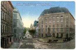 Lwow, Lemberg, Ulica Mrckiewicza I Pomnik Smolki, Smolka-Monument, Gasse, 1915 - Ukraine