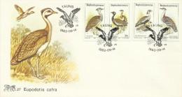 Bophuthatswana 1983 Birds FDC - Bophuthatswana
