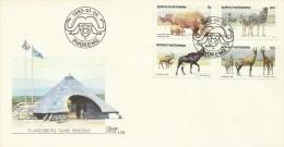 Bophuthatswana 1983 Pilanesberg Reseve FDC - Bophuthatswana