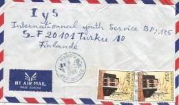Guinee Guinea 1989 Mamou Telecom Transit Centre 150f Cover - Guinee (1958-...)