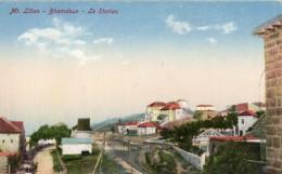 MONT-LIBAN BHAMDOUN LE STATION CARTE COLORISEE
