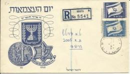 ISRAEL 1949  Registered Prestamped Envelope + Add. Stamp - Cartas