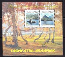KAZ-18KAZAKHSTAN – 1998 BURABAY - Isole