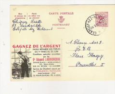 Publibel Obl. N° 1741 (Travail Du Fer, Atelier Rép. Fourneaux) Obl: Chapelle-lez-Herlaimont 24/09/ - Publibels
