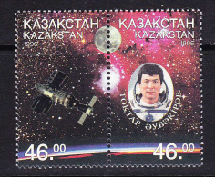 KAZ-11KAZAKHSTAN – 1996 KOSMOTAVT TOKTAR GEBEKIROV - Space