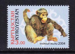 KGZ-31KYRGYSZTAN – 2004 APE - Chimpanzés
