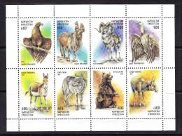 KGZ-    21    KYRGYSZTAN – 1997 ANIMALS