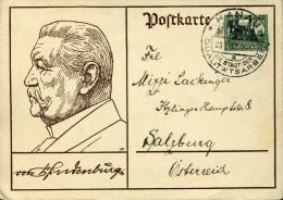 Entier Postal 6 Vert Illustré Hindenburg 25/10/32 HANAU Die Stadt Der Qualit'a'sarbiet Pour Salzburg - Germany