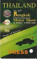 Motor Show Bangkok Thailand 2005 / admission card