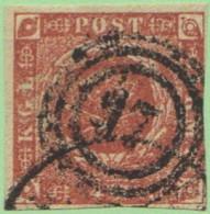"DEN SC #4  Royal Emblems   3+ Margins, ""17"" ? (= Fredericia) In Conc. Circs. W/in @ R, CV $15.00 - 1851-63 (Frederik VII)"