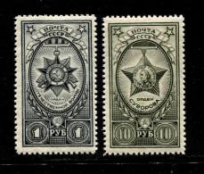 Russia 1943  Mi 872-873 MNH OG - Nuovi
