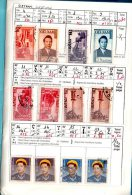 Carnet De VIETNAM . 9 Scans. Cote= 115,25 € - Postzegels