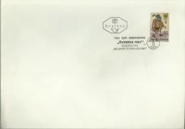 AUSTRIA  FDC DIA DEL SELLO CARTERO OVEBRIA 1967 WIEN