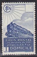 France - Colis Postaux N° 175 X (Hingeg) Rousseurs - Cote 6,10 Euros - Prix De Départ 1,50 Euros - Colis Postaux