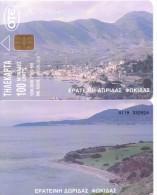 GREECE PHONECARD  HERATINI-X0745- 186000pcs-5/99-USED - Grèce
