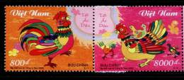 Vietnam Viet Nam MNH Perf Withdrawn Stamps 2004 : Year Of Cock (Ms932) - Vietnam