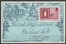 BRITISH VIRGIN ISLANDS  1979   SIR ROWLAND HILL  BF    MNH - British Virgin Islands