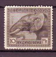 9-   CONGO BELGE   n�  117  neuf*