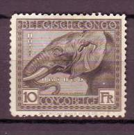 9-   CONGO BELGE   N°  117  Neuf* - 1923-44: Mint/hinged