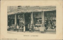 38 BOURGOIN JALLIEU / Le Grand Bazar / - Bourgoin