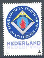 103 PAYS BAS (Nederland) - Masonic Franc Maconnerie 25 Ans Loge .... Apeldoorn - Neuf ** Sans Charniere MNH Personnalise - Franc-Maçonnerie