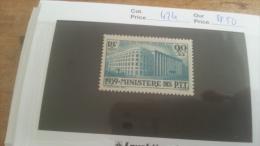LOT 219497 TIMBRE DE FRANCE NEUF** N�424 VALEUR 50 EUROS LUXE