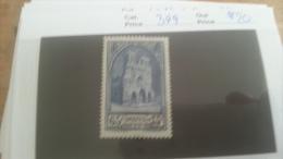 LOT 219506 TIMBRE DE FRANCE NEUF** N�399 VALEUR 20 EUROS  LUXE