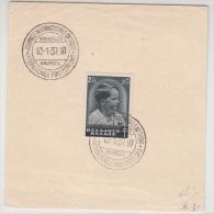 BELGIUM FDC 10/01/1937 COB 446 JOURNEE DU TIMBRE PRINCE BAUDOUIN - FDC