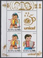 Sheet II, N. Korea Sc3571, 3574 UNICEF, 50th Anniv. Children, Ball, Accordion, Sheetlet - UNICEF