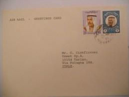 koweit lettre de safat de 1979 pour torino