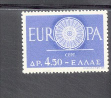 CEPT Wagenrad Griechenland 746 MNH ** Postfrisch - Europa-CEPT