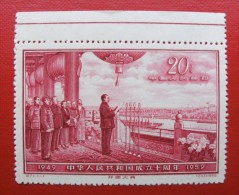1959-PRC/CHINA--MAO 20 FEN STAMP -MINT WITH MARGIN