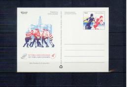 Kroatien / Croatia 2014 Rugby FIRA Congress Split Postcard - Rugby