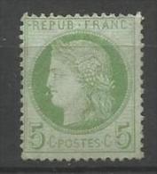 France - Cérès N°53 (*) - 1871-1875 Cérès