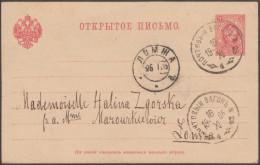 Russie, Pologne 1905. Carte Pour Lomza écrite En Esperanto. Cachet Wagon Postal (ambulant) 28 Varsovie-Alexandrov - 1857-1916 Empire