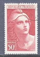 FRANCE  555   (o) - Used Stamps