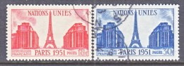 FRANCE  671-2   (o)  EIFFEL  TOWER - Used Stamps