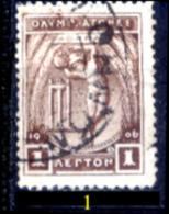 Grecia-F0020 - 1906 - Y&T: N.165/171 - Uno Solo - A Scelta - Usati